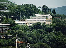 いかほ 別館◆楽天トラベル