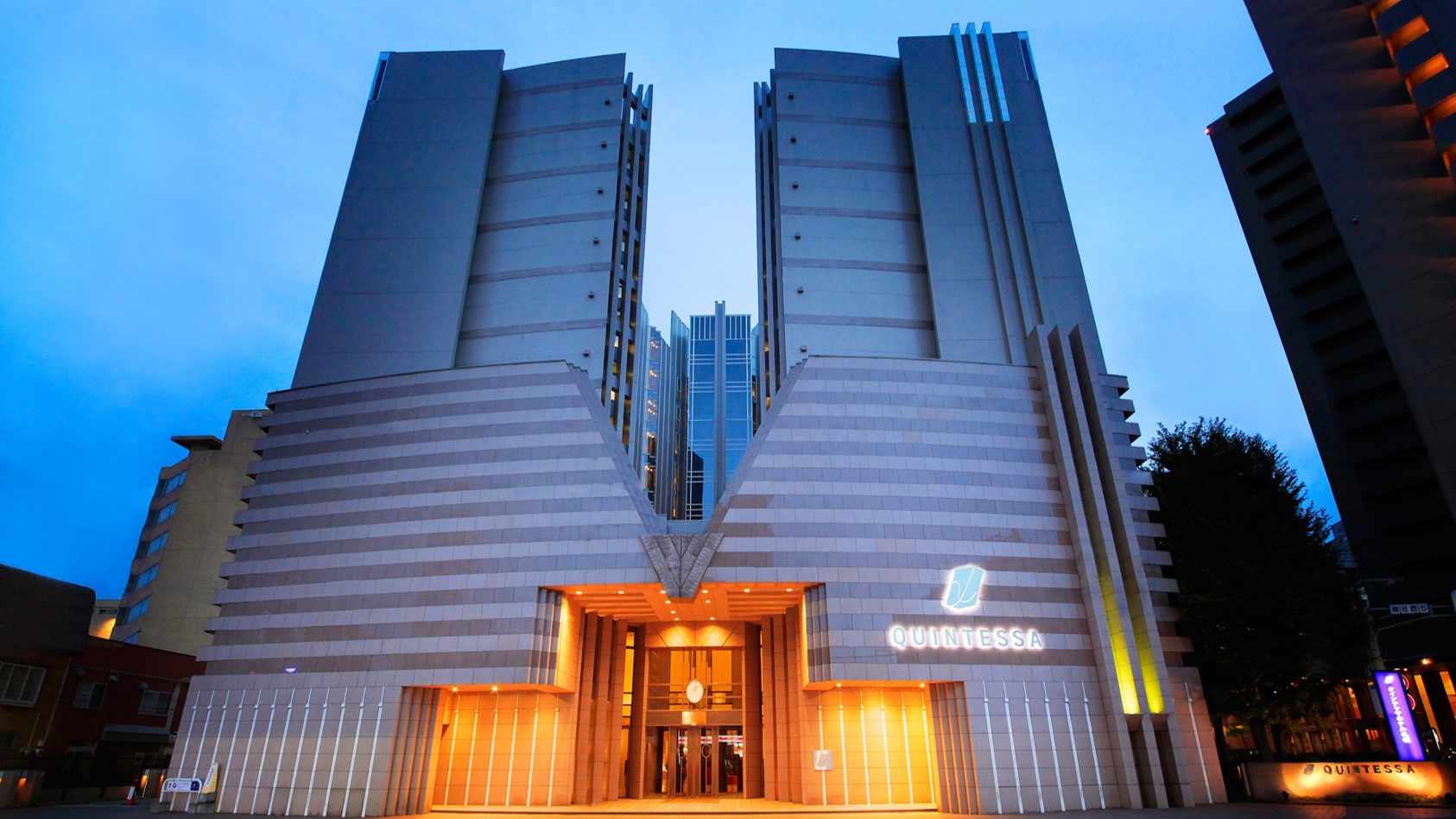 クインテッサ ホテル 札幌◆楽天トラベル