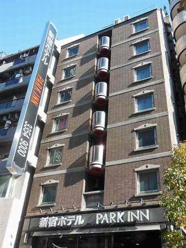 ホテルパークイン新宿◆楽天トラベル