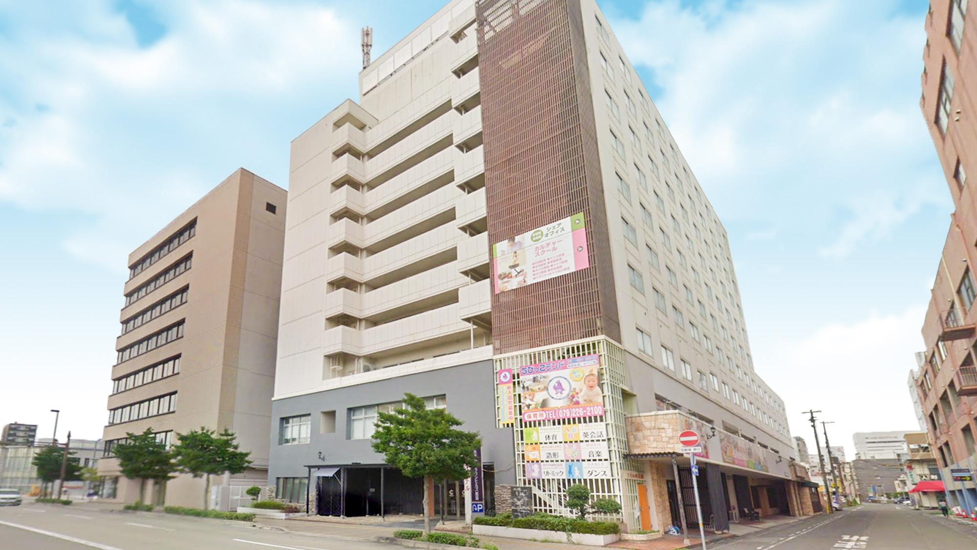 ホテル クラウンヒルズ 姫路◆楽天トラベル