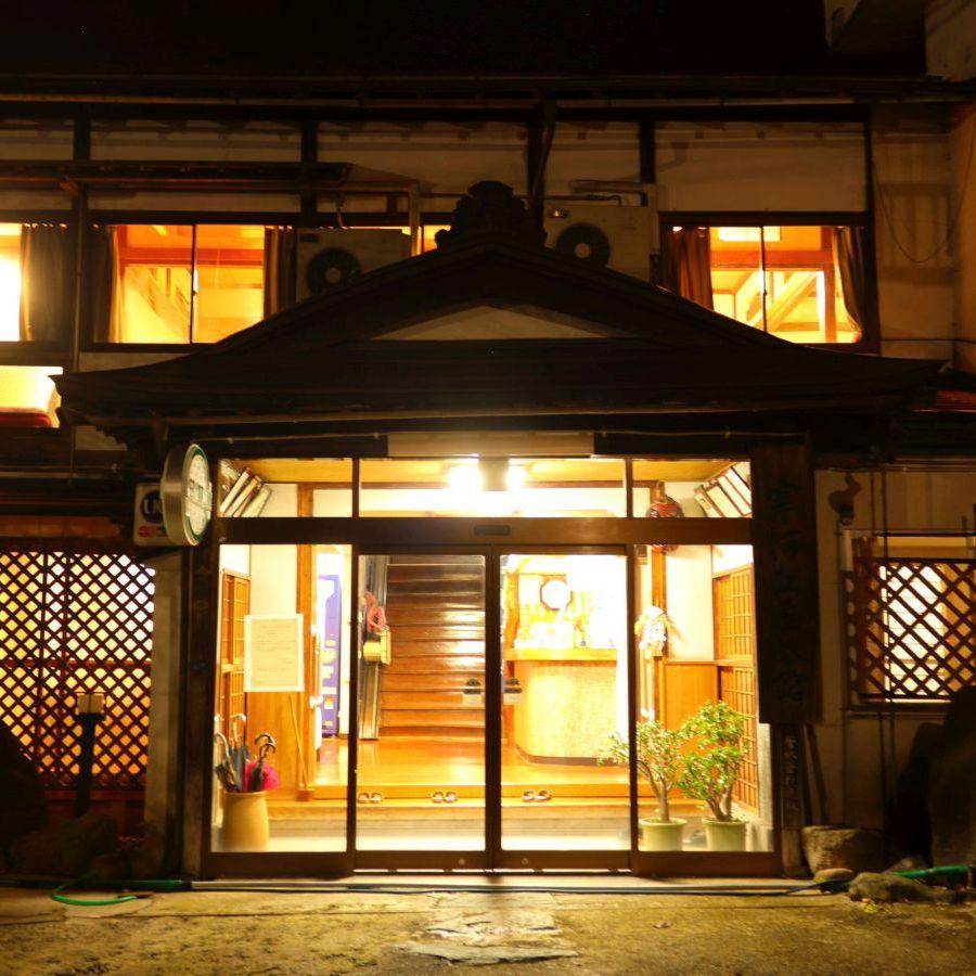 寒河江屋 旅館◆楽天トラベル
