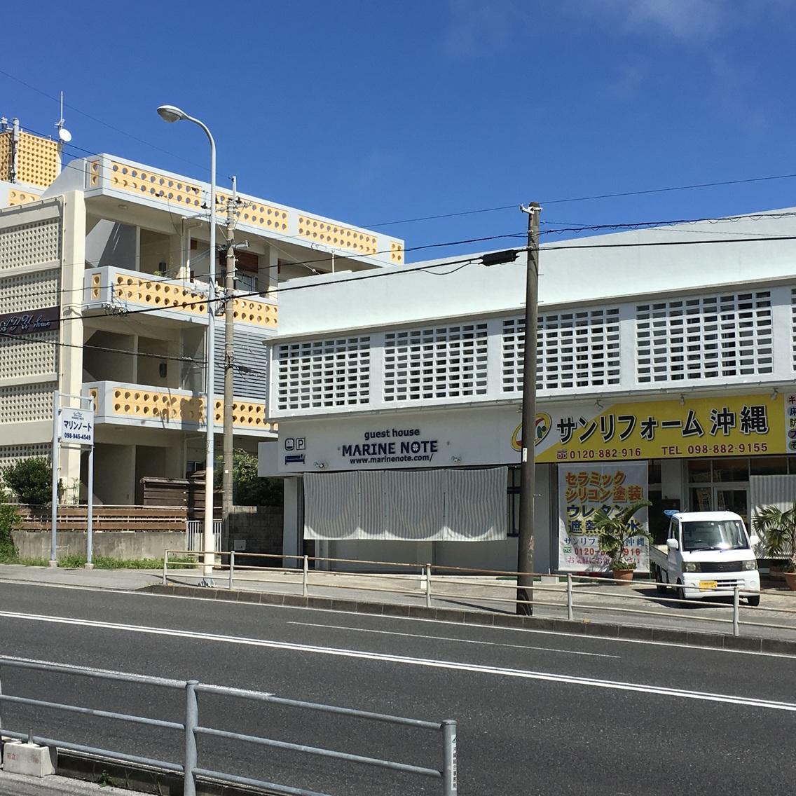 ゲストハウス マリンノート◆楽天トラベル