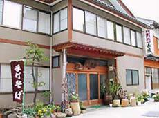 春風旅館◆楽天トラベル