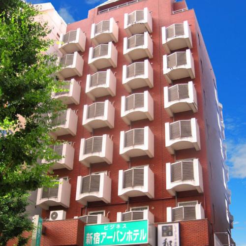 新宿 アーバン ホテル◆楽天トラベル