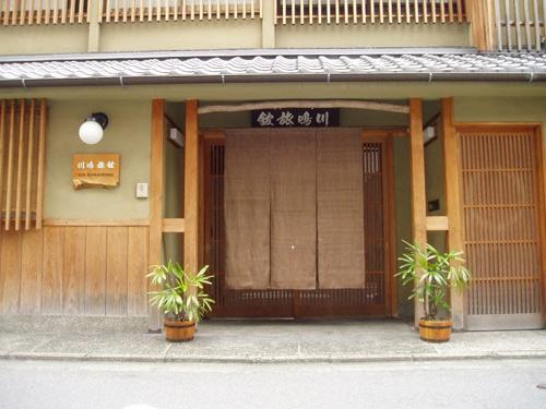 川嶋旅館◆楽天トラベル