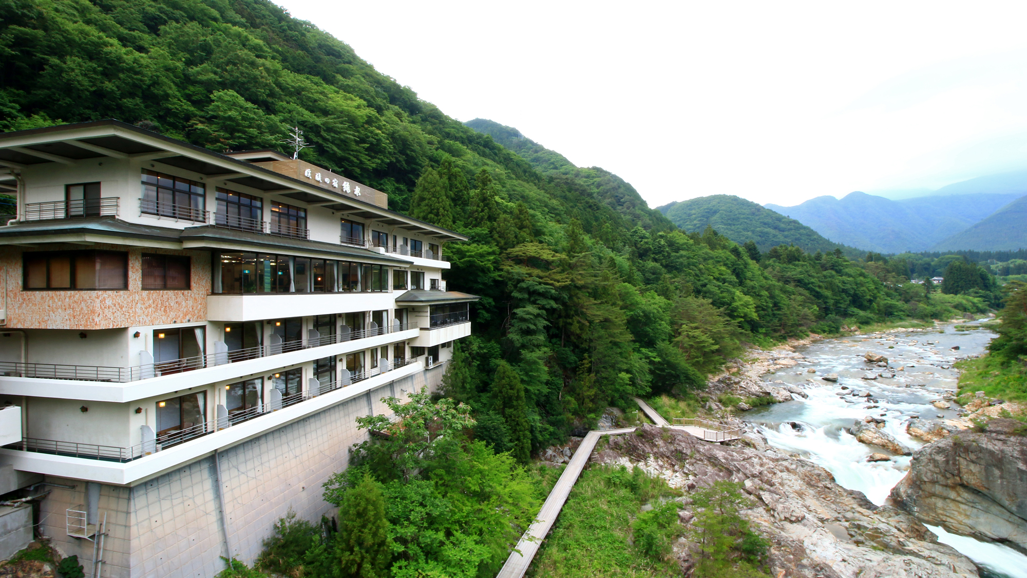 渓流の宿 緑水◆楽天トラベル