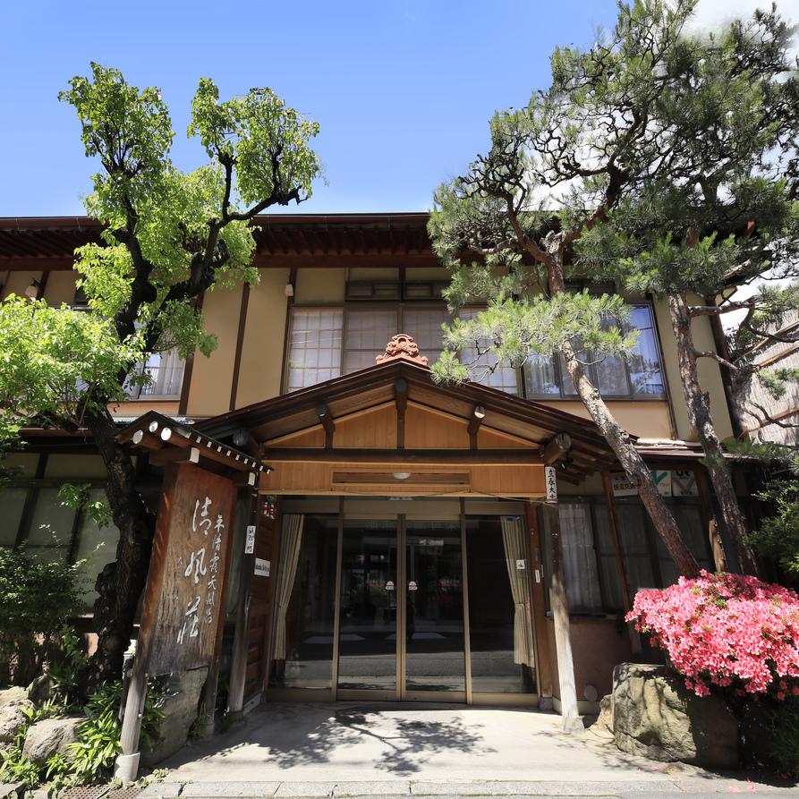 信州・湯田中温泉 湯めぐりの宿 清風荘