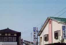 宝家旅館◆楽天トラベル