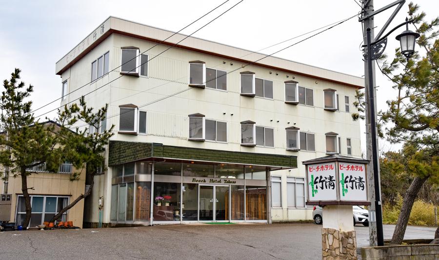 ビーチホテル 竹清◆楽天トラベル