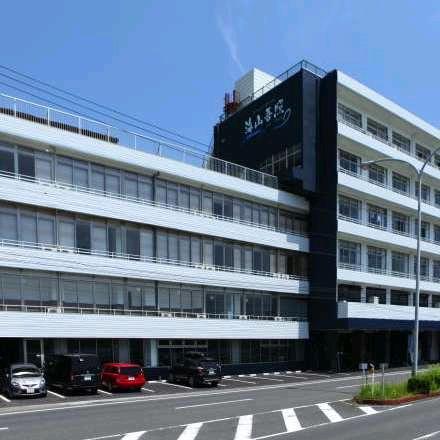 下田温泉ホテル 海山荘