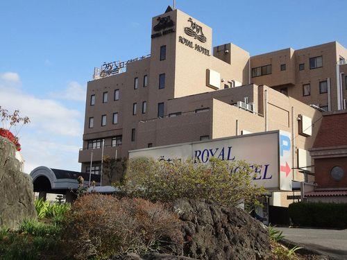 ロイヤルホテル うお八◆楽天トラベル