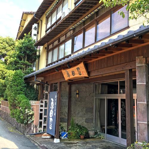原田屋旅館◆楽天トラベル