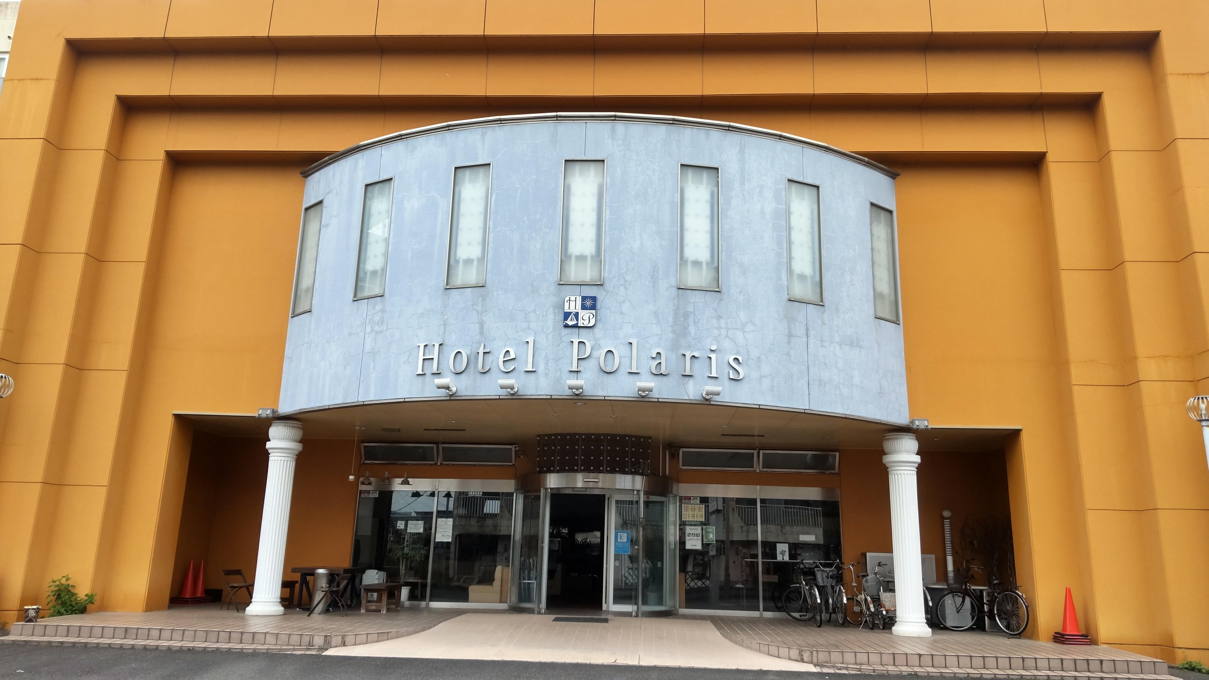 ホテル ポラリス◆楽天トラベル
