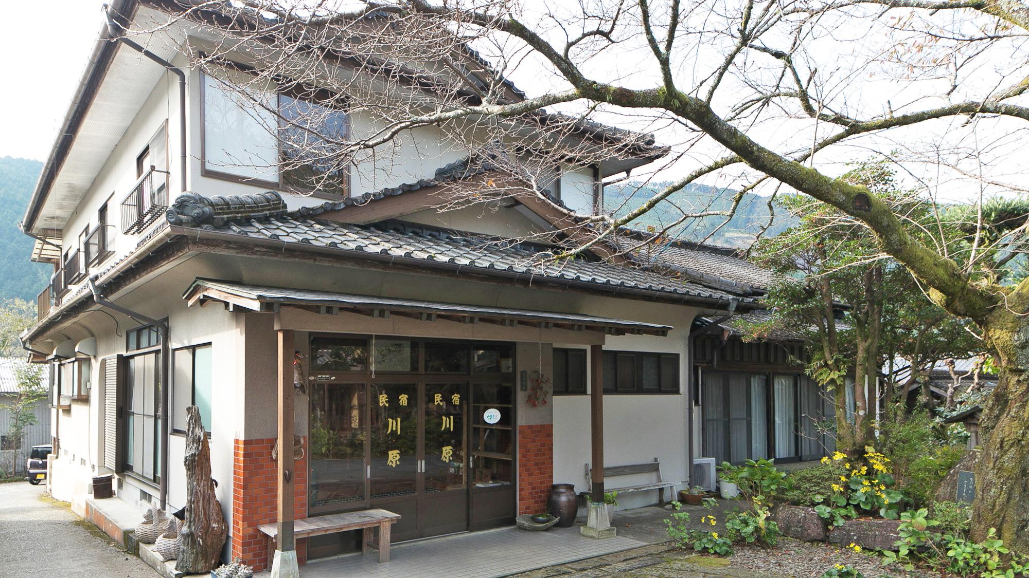 民宿 川原◆楽天トラベル