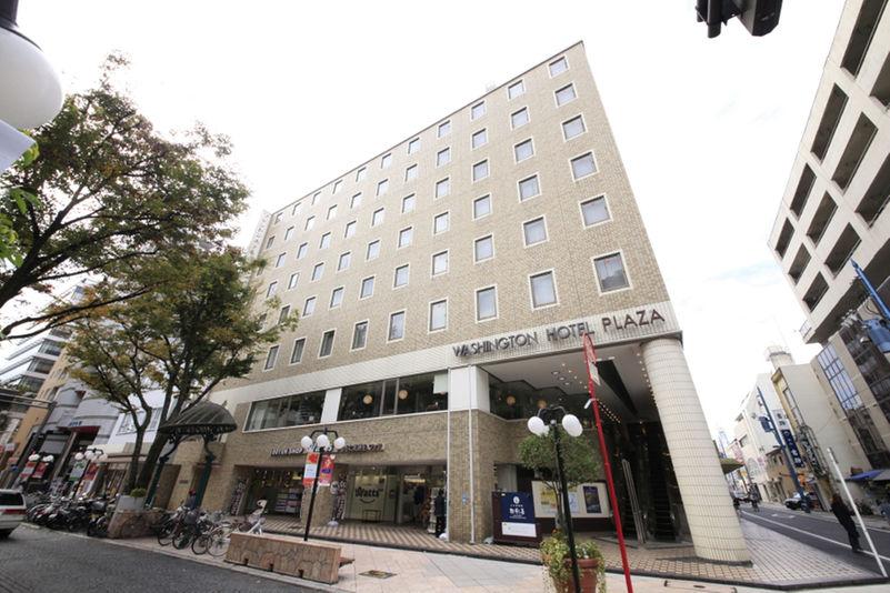 静岡北 ワシントン ホテル プラザ◆楽天トラベル