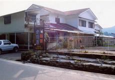 民宿 前田屋◆楽天トラベル