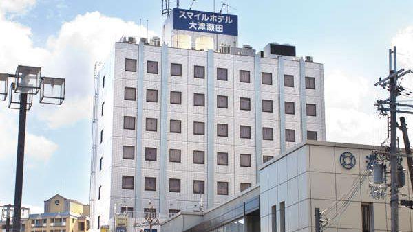 スマイルホテル 大津瀬田◆楽天トラベル