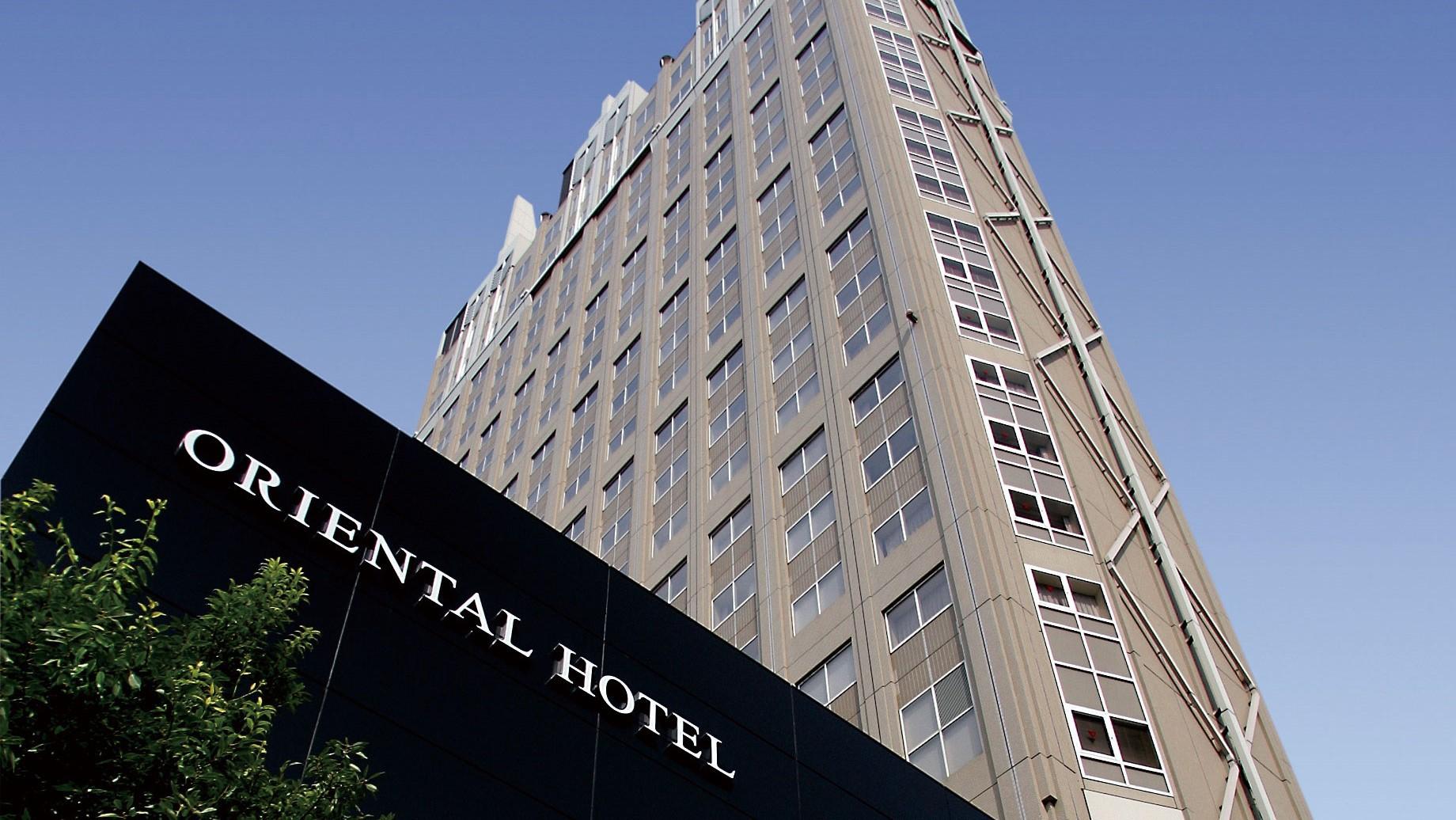オリエンタルホテル広島◆楽天トラベル