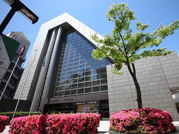 鯉城会館◆楽天トラベル
