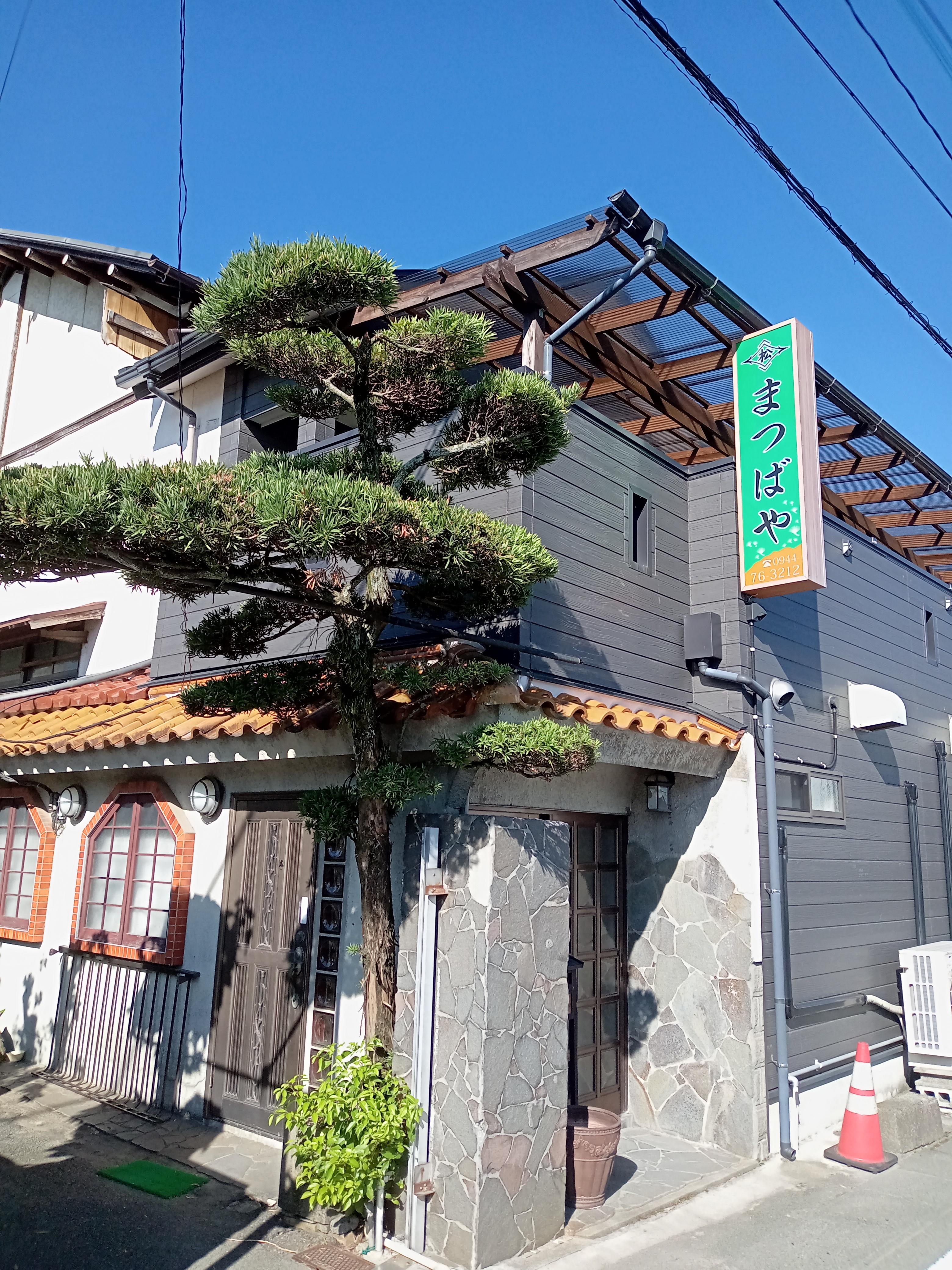 ビジネス旅館 松葉屋◆楽天トラベル