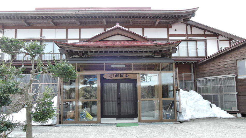 民宿 朝日屋◆楽天トラベル
