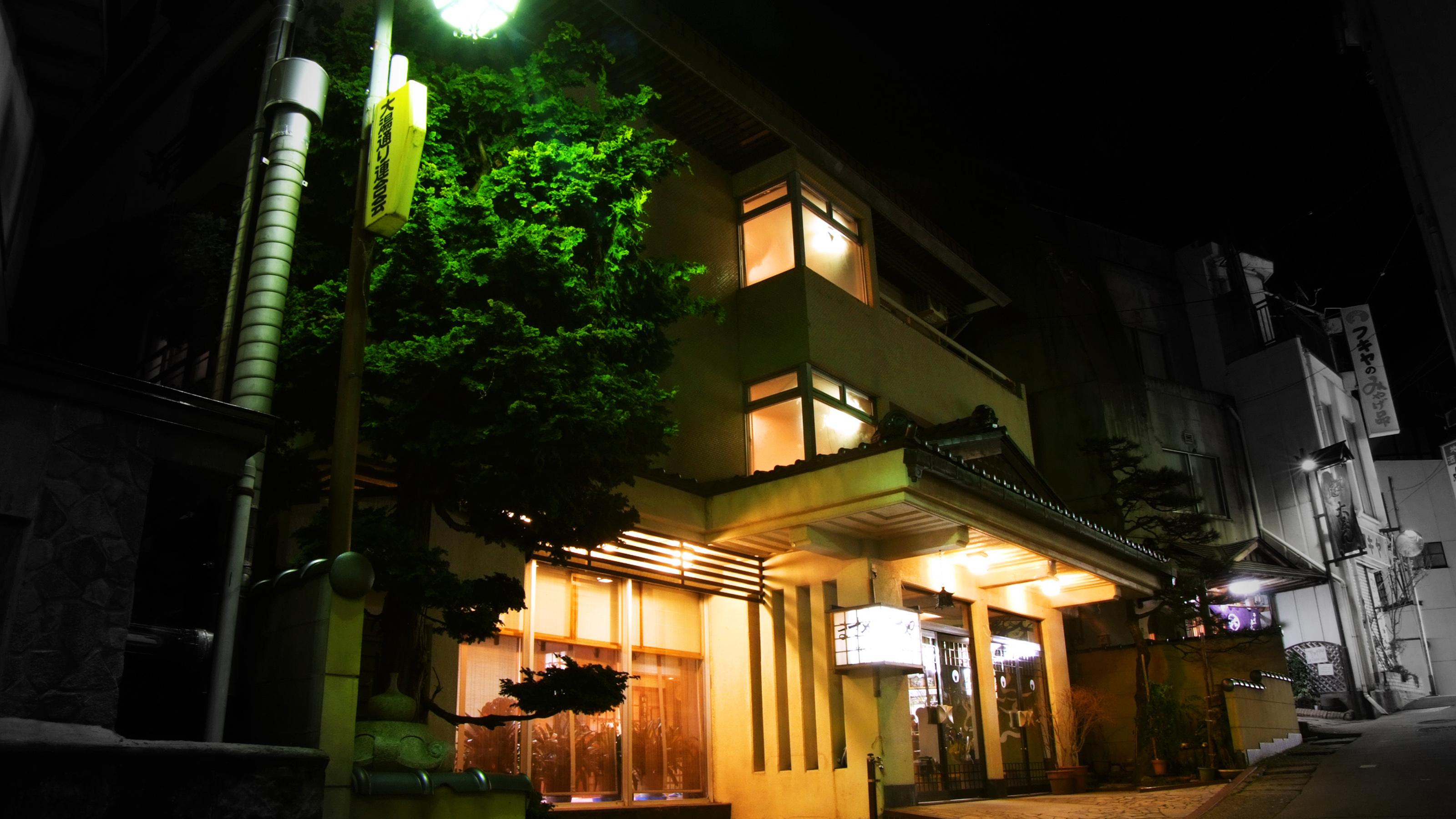 ますや旅館◆楽天トラベル