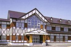 安比温泉 高原の宿 安代林業センター