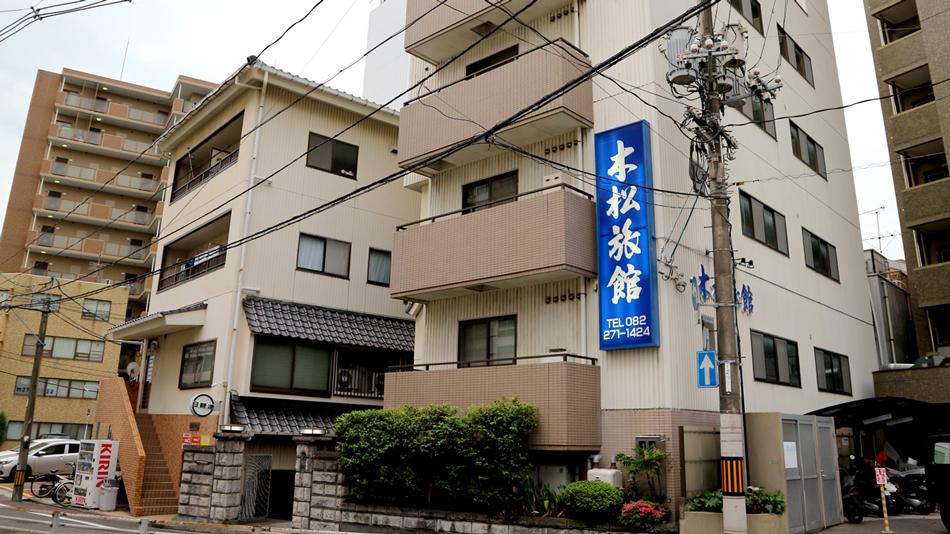 木松旅館◆楽天トラベル