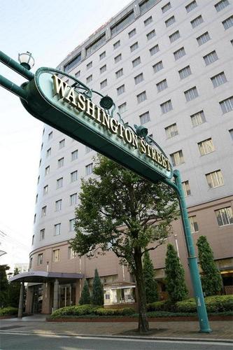熊本 ワシントンホテル プラザ◆楽天トラベル