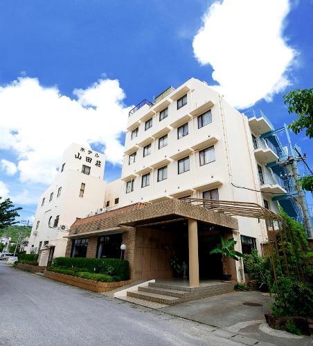 ホテル 山田荘◆楽天トラベル