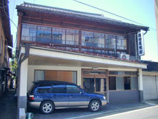 持田屋旅館◆楽天トラベル