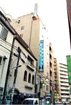 大塚シティホテル外観