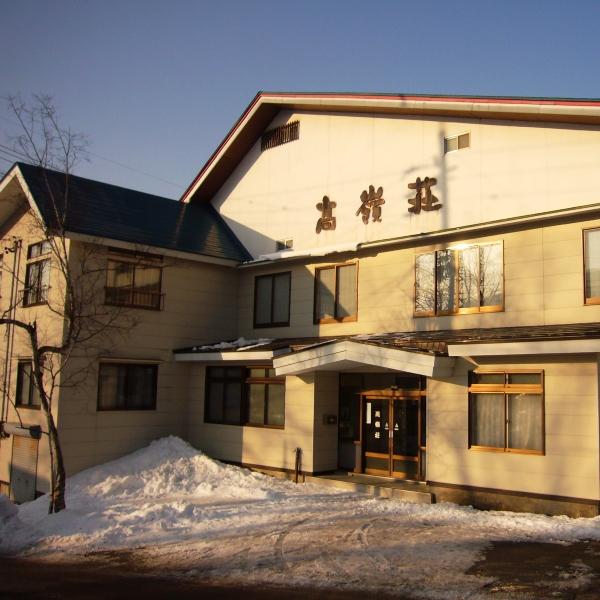 ロッヂ 高嶺荘◆楽天トラベル