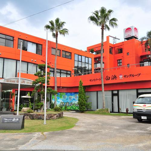 ホテル サン リゾート 白浜◆楽天トラベル