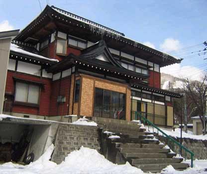 新雪 旅館◆楽天トラベル