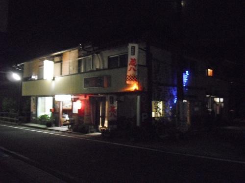 山下家旅館◆楽天トラベル