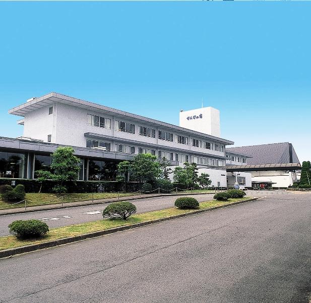 かんぽの宿 岐阜羽島◆楽天トラベル