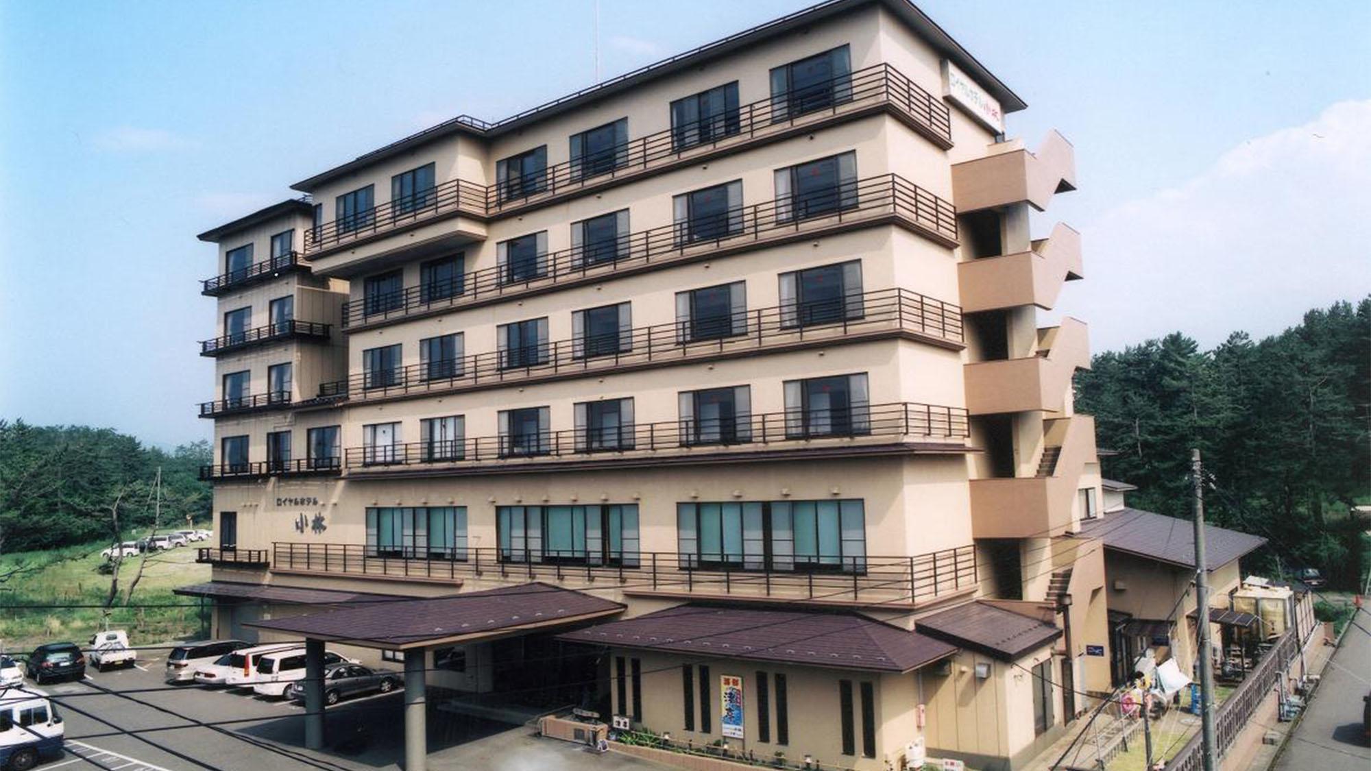 ロイヤルホテル小林◆楽天トラベル