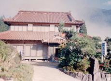 民宿 入江 の写真