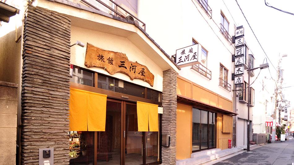 旅館 三河屋 本店◆楽天トラベル