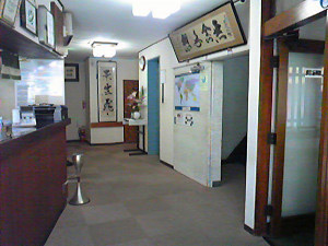 旅館 三河屋本店
