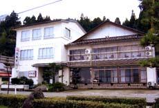民宿旅館 恋路屋◆楽天トラベル