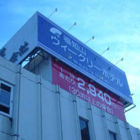 福知山 ビジネスホテル