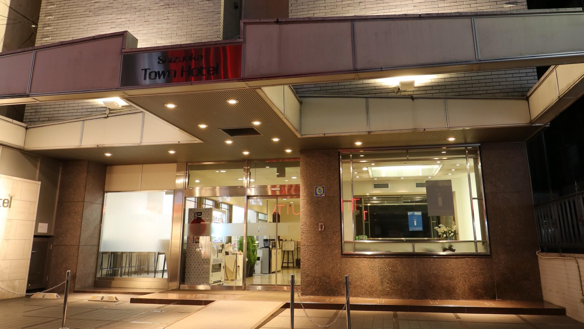 静岡 タウン ホテル◆楽天トラベル