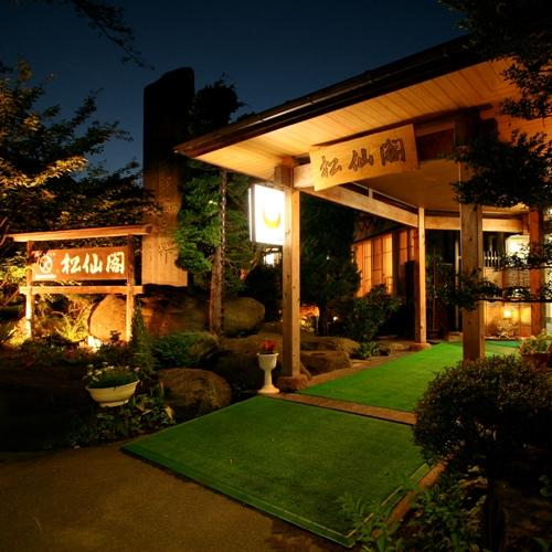 松仙閣◆楽天トラベル