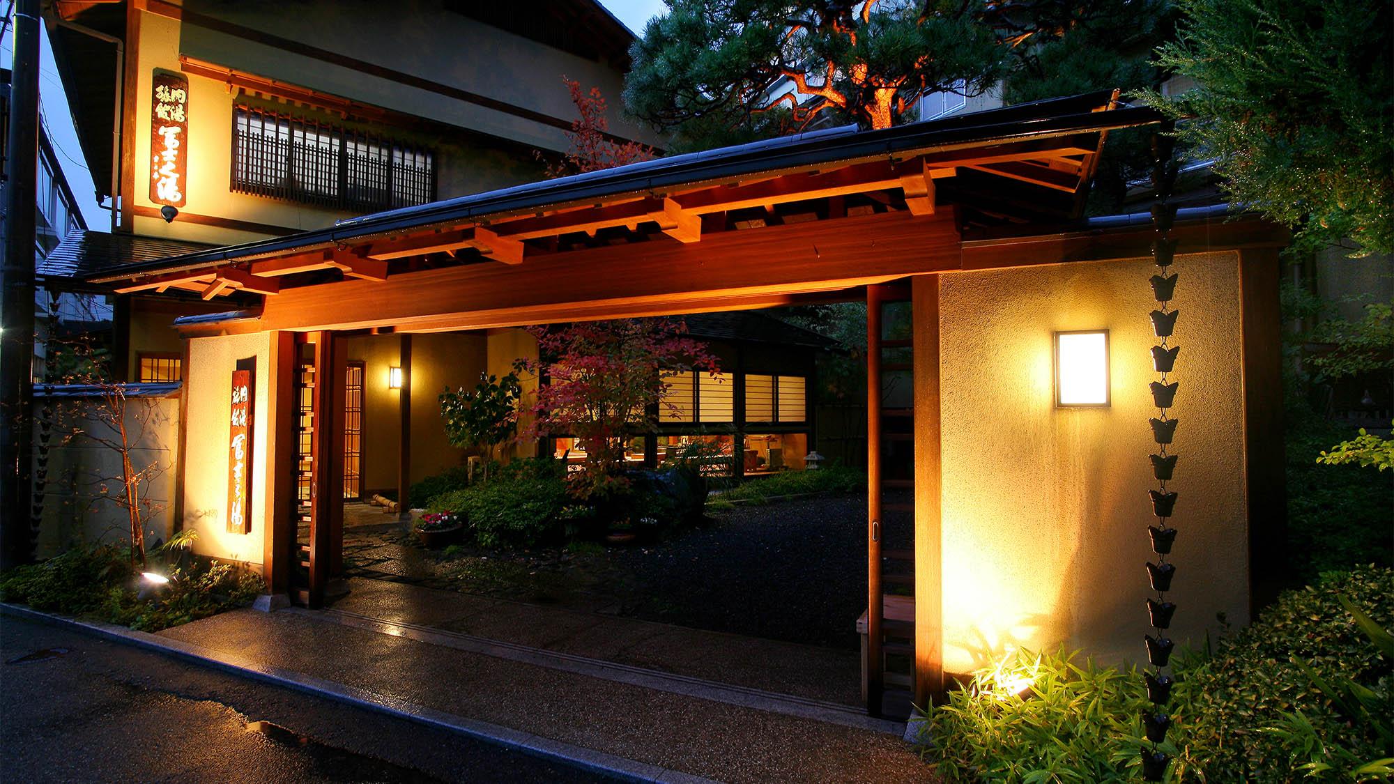 富士乃湯◆楽天トラベル