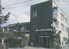 大町観光ホテル 雲山荘◆楽天トラベル