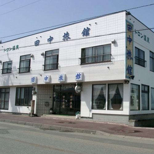田中旅館◆楽天トラベル