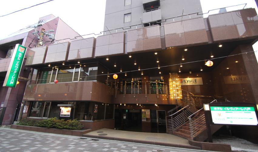 ホテル イルヴィアーレ 八戸◆楽天トラベル