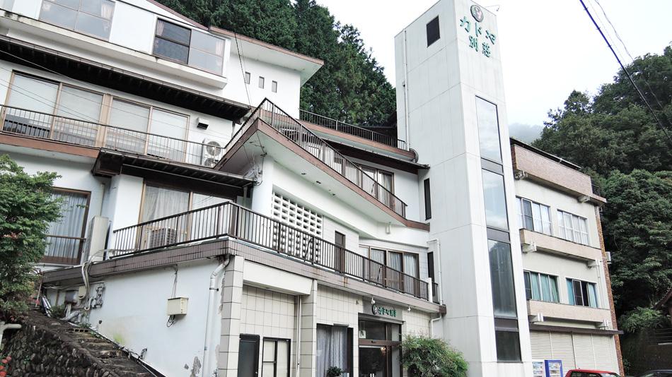 カドヤ 別荘◆楽天トラベル